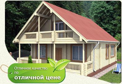 Проект Волга ДМС-25
